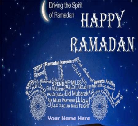 Driving the Spirit Ramadan Greeting