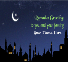 Ramadan Greetings for Your Family and Friends