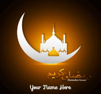 Ramadan Kareem Fb Profile Picture