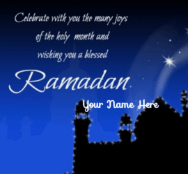 Ramadan Profile Picture With Name