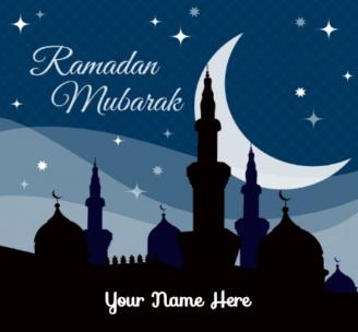 Ramadan Greetings Card with your Name