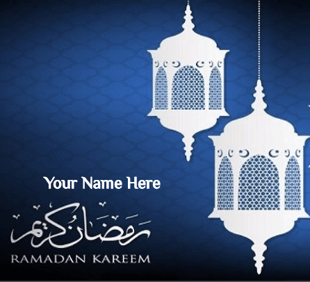 Ramadan Greeting For Family