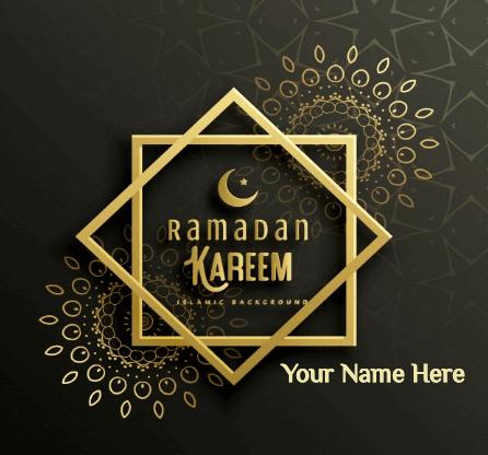 Background For Ramadan Kareem