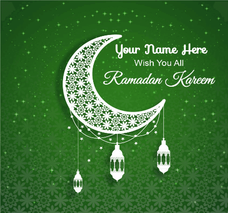 Ramadan Kareem Greetings For Friends