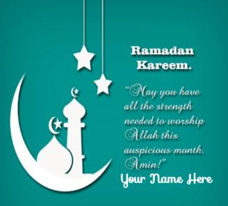 Ramadan Kareem Greetings for Friends