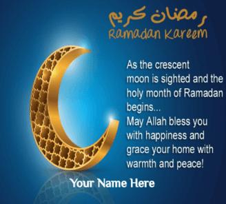 Ramadan Kareem Greetings for World