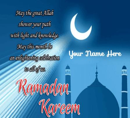 Ramadan Kareem Greeting for Family & Friends