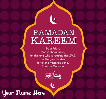 Ramadan Greetings For Family