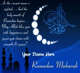 Ramadan Kareem Tag Mehal Greetings Card