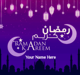 Ramadan Chand Greetings