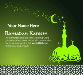 Ramadan And Eid Greetings Card For family