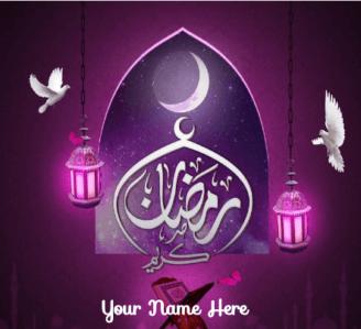 Ramadan Kareem Greetings Card In Purple