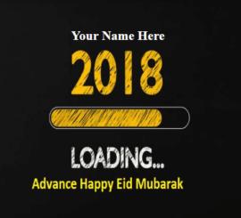 Eid Ul Fitr Advance Greetings