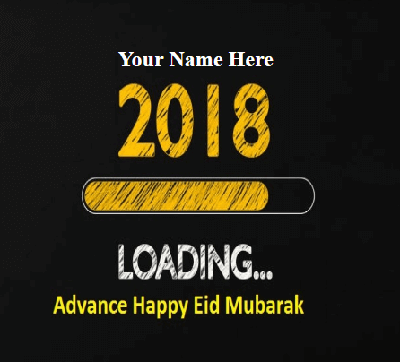 Eid Ul Fitr Advance Greetings