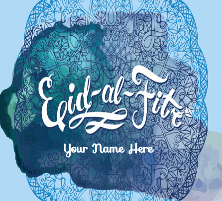 Eid Al Fitr Greeting Card For Friends