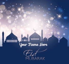 Eid Ul Fitr Greeting Card For Friends and Family