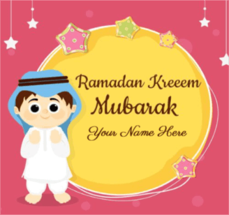 Ramadan Kareem Whatsapp Greeting