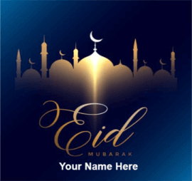 Advance Eid al Fitr Greeting Cards