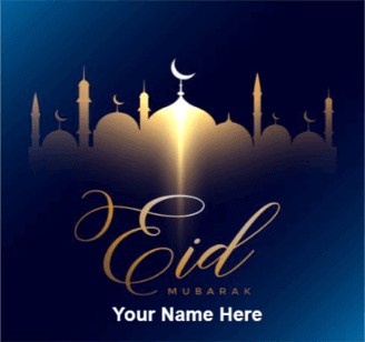 Advance Eid al Fitr Greeting Cards