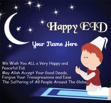 Advance Eid Fitr Mubarak Greeting Cards