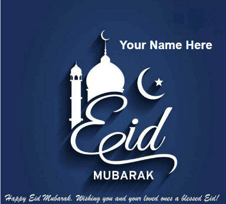 Advance Eid Mubarak Card For Family