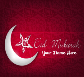 Advance Eid Mubarak Greeting Cards For Free