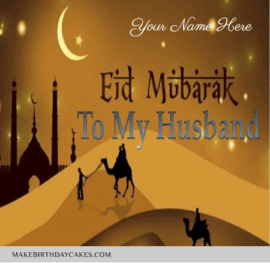 Advance Eid Mubarak Greeting Cards For Husband