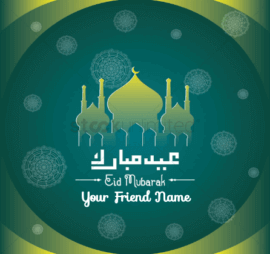 Advance Eid Mubarak Greeting cards for Friends