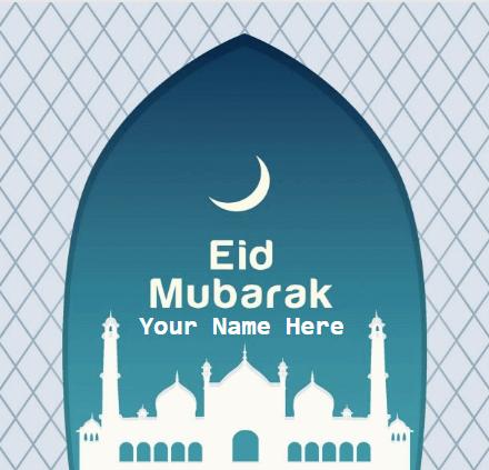 Advance Eid Mubarak To Friendss