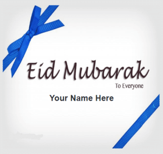 Advance Eid Mubarak To Everyone