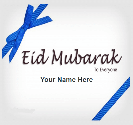 Advance Eid Mubarak To Everyone