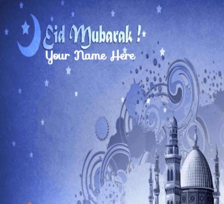 Advance Eid Mubrak Greeting Card