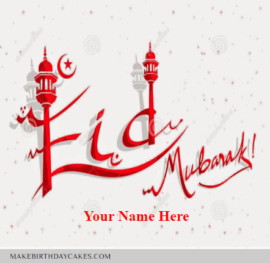 Beautiful Mosque Design Eid Greeting Cards