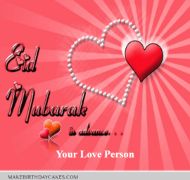 Beautiful and Unique Eid Greeting Card
