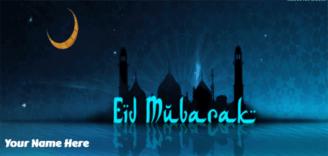 Chand Mubarak Facebook Cover