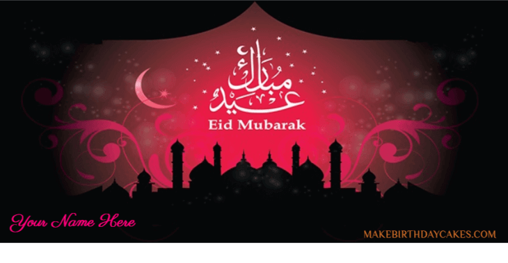 Cute Eid Mubarak FB Timeline Cover Photo