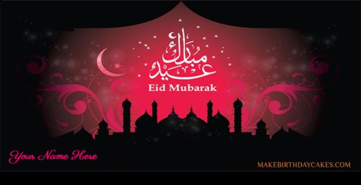 Cute Eid Mubarak FB Timeline Cover Photo