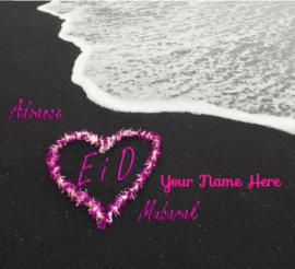 Eid Al Fitr Greeting Cards For Friends
