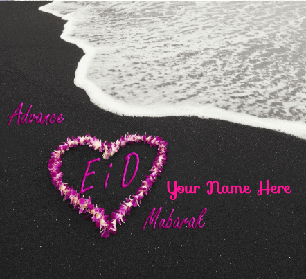 Eid Al Fitr Greeting Cards For Friends
