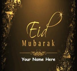 Eid Al Fitr Mubrak to Your Family
