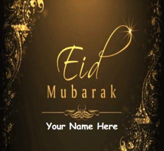 Eid Al Fitr Mubrak to Your FamilyEid Al Fitr Mubrak to Your Family
