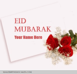 Eid Al fitr flower Greeting Card For Lover
