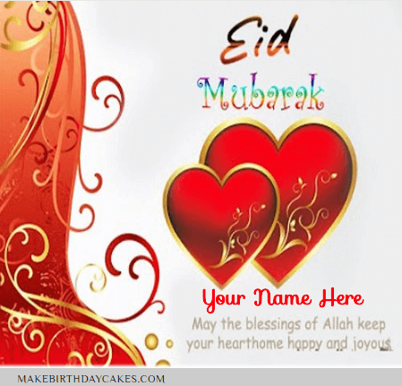Eid Greeting Card For girls and boys lover