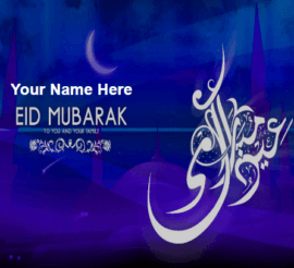 Eid Mubarak Advance Greeting Cards
