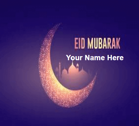Eid Mubarak Advance Greeting Cards For Friends and Family