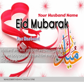 Eid Mubarak Greeting Card For Husband