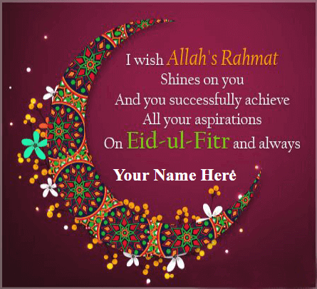 Eid Mubarak Greeting Cards For muslims
