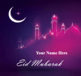 Eid Mubarak Greeting Cards in Advance