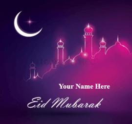 Eid Mubarak Greeting Cards in Advance