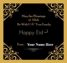 Eid Mubarak To Muslims of Pakistan